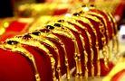 Tài chính - Ngân hàng - Giá vàng ngày 28/11: Giá vàng SJC giảm hơn 200.000 đồng/lượng