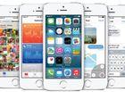Sản phẩm số - iPhone 6 sẽ cho đặt mua trước tại Hà Lan vào ngày 19/9
