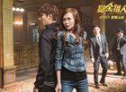 Tin tức giải trí - Phim Thợ săn tiền thường tung loạt ảnh của Lee Min Ho, Chung Hán Lương