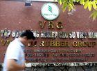 """Tin tức - Những """"vết chàm"""" của Tập đoàn Cao su dưới thời cựu Chủ tịch Lê Quang Thung"""