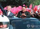 Tin thế giới - Hé lộ hai mục tiêu chính của Tổng thống Hàn Quốc trong chuyến thăm Triều Tiên
