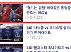 """Tin tức - Từ khóa """"Việt Nam"""" được quan tâm nhiều hơn cả """"Ngoại hạng Anh"""" trên cổng thông tin Hàn Quốc"""