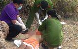 Tuyên Quang: Phát hiện thi thể người phụ nữ trong bụi tre