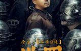Triệu Vy tiếp tục làm khuynh đảo phòng vé Trung Quốc