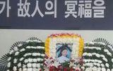 Cô dâu Việt tại Hàn Quốc tử nạn do nghi bị sát hại