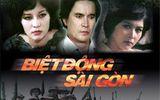 """Trùm tình báo Tư Chung trong """"Biệt động Sài Gòn"""" ngày ấy- bây giờ"""