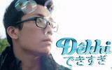 Cộng đồng mạng - Doreamon phiên bản Việt: Xuất hiện thầy giáo điển trai Đê Khi