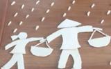 Giới trẻ - Ngày Phụ nữ Việt Nam: Bật khóc khi xem clip từ bột dành tặng mẹ