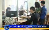 Video: Từ 1/12, cấp đổi giấy phép lái xe qua mạng