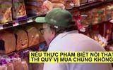 """Đàm Vĩnh Hưng: """"Tôi và Mỹ Tâm như cặp trời sinh"""""""
