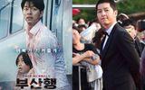 """Song Joong Ki sẽ đóng vai chính trong """"Chuyến tàu sinh tử"""" phần 2?"""