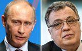 Thêm một quan chức Nga bị ám sát ngay tại nhà riêng?