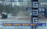 Video-Hot - Ô tô 7 chỗ mất lái, lộn vòng trên không rồi nghiền nát xe đạp