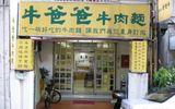 Đài Loan: 7 triệu một bát mỳ bò vẫn phải đặt trước