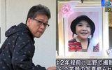 Vụ bé Nhật Linh bị sát hại ở Nhật: Nghi phạm sắp bị đem ra xét xử