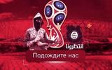 """IS đe dọa tấn công World Cup, làm """"Messi khóc ra máu"""""""
