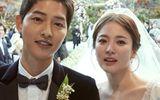 """Song Joong Ki - Song Hye Kyo chính thức công bố ảnh cưới đẹp """"nghẹt thở"""""""