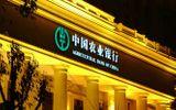 Ngân hàng Trung Quốc sắp mở chi nhánh tại Việt Nam lớn cỡ nào?