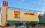 Tập đoàn Lotte ngừng bán thuốc lá trên toàn hệ thống
