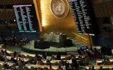 Đại hội đồng LHQ thông qua nghị quyết về vấn đề Jerusalem
