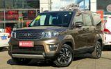 Ô tô Land Rover của Trung Quốc giá 206 triệu đồng: Bánh xe nhỏ như xe tay ga