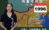 Ngạc nhiên 22 năm qua nữ MC Trung Quốc không hề già đi