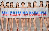 Vợ quan chức Nga chụp ảnh khỏa thân, kêu gọi cử tri đi bầu Tổng thống