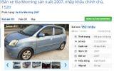 Ô tô cũ được rao bán rẻ bất ngờ, vỏn vẹn chỉ 115 triệu đồng