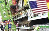 Tại Trung Quốc, các thương hiệu Mỹ đang đối mặt với nguy cơ bị tẩy chay