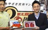 """Cặp xoài Nhật giá """"sốc"""" gần 4.000 USD có gì đặc biệt?"""