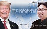 Vì sao Triều Tiên im lặng về hội nghị thượng đỉnh với Mỹ tại Singapore?