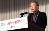 Tin tức - Trước khi qua đời, Chủ tịch Tập đoàn LG sở hữu khối tài sản trị giá bao nhiêu?