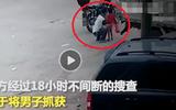 Video: Người đàn ông táo tợn bắt cóc bé gái giữa đường phố