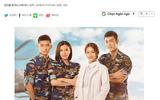 """Netizen Hàn hết lòng khen dàn diễn viên """"Hậu duệ mặt trời"""" phiên bản Việt"""