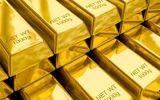 Tin tức - Giá vàng hôm nay 17/8/2018: Vàng SJC quay đầu tăng 30 nghìn đồng/lượng