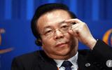 Thu giữ 3 tấn tiền mặt tại nhà chủ doanh nghiệp tham nhũng hàng đầu Trung Quốc