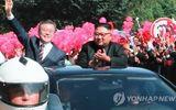 Hé lộ hai mục tiêu chính của Tổng thống Hàn Quốc trong chuyến thăm Triều Tiên