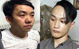 Tin tức - Thông tin bất ngờ về nghi phạm cướp gần 1 tỉ tại ngân hàng ở Tiền Giang