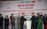 Sắp có sản phẩm dinh dưỡng trẻ em số 1 Nhật Bản cho trẻ Việt