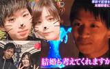 Chuyện tưởng chỉ có trên phim: Cô gái Nhật mất trí nhớ sau tai nạn và phép màu của yêu thương