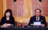 Toàn cảnh buổi họp báo của Triều Tiên tại khách sạn Melia lúc nửa đêm