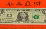 """Mỹ phát hành 88.888 tờ """"Tiền may mắn năm con Dê"""" mệnh giá 1 USD"""