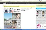 Sự kiện hàng ngày -  Vụ Haivl.com: Rút giấy phép vĩnh viễn, chuyển hồ sơ cho công an