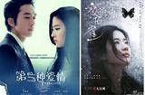 Chuyện làng sao - Song Seung Hun đăng ảnh Lưu Diệc Phi lúc nửa đêm, xóa tin đồn chia tay