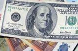 Tư vấn tiêu dùng - Tỷ giá USD ngày 25/1/2017: USD tăng thêm 20 đồng