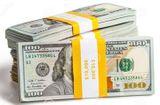 Tư vấn tiêu dùng - Tỷ giá USD hôm nay 24/3: USD bất ngờ tăng thêm 20 đồng
