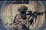 Tin thế giới - Triều Tiên công bố video giả định xạ thủ bắn lính Mỹ