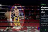 """Video-Hot - Cao thủ Thiếu Lâm tỉnh táo đánh trả sau màn """"giơ mặt cho đấm"""""""