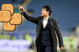 Bóng đá - U22 Việt Nam có thể phải nuốt hận vì lệnh cấm mì tôm của Hữu Thắng
