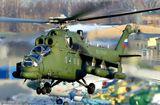 """Tin thế giới - Chùm ảnh: Chiêm ngưỡng """"cỗ xe tăng bay"""" chuyên chở quan chức cấp cao của Nga"""